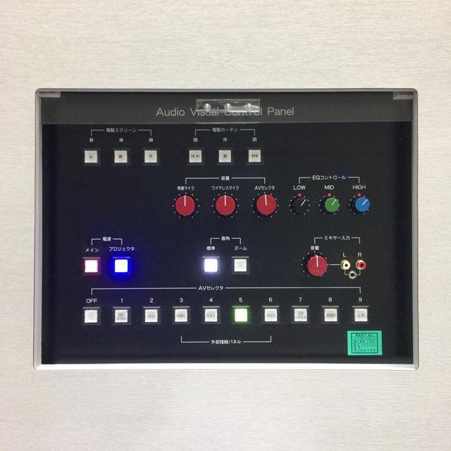 講義台のパネルスイッチ