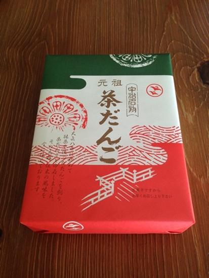 宇治「大茶万本店」の茶だんご