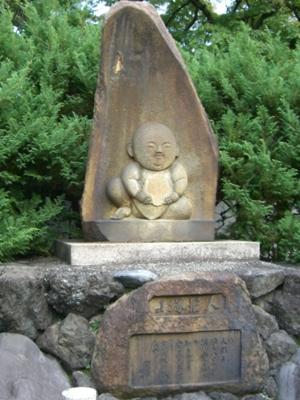 宝鏡寺 人形塚