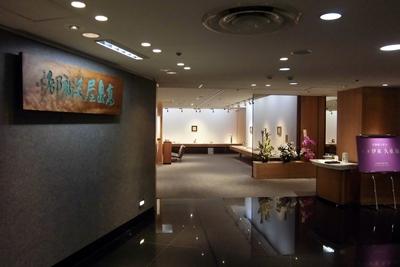 大阪高島屋美術画廊