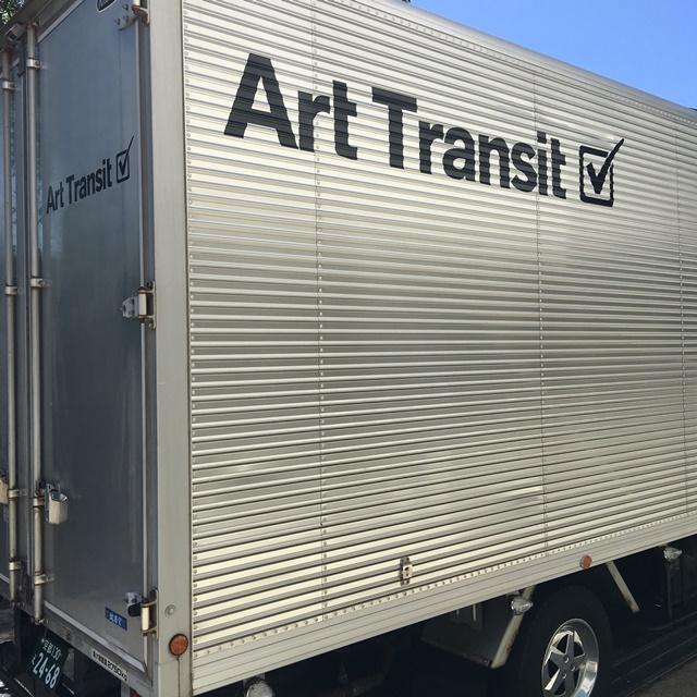 「ArtTransit」