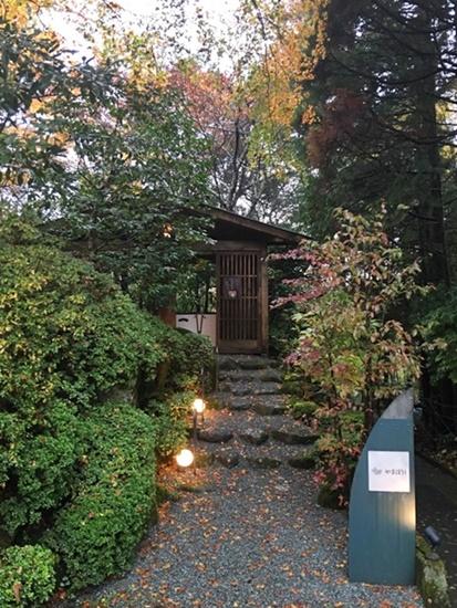 「箱根やまぼうし」入口
