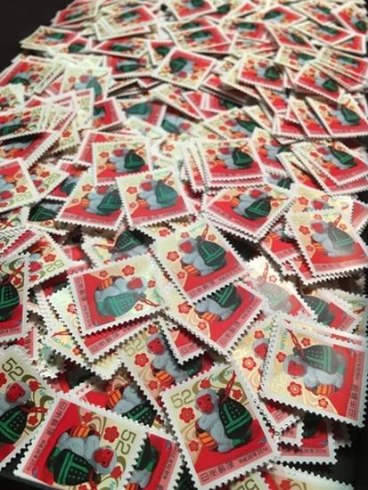 「申」の年賀切手