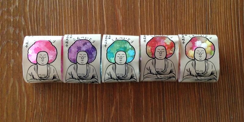 「アフロ金平糖」全5種