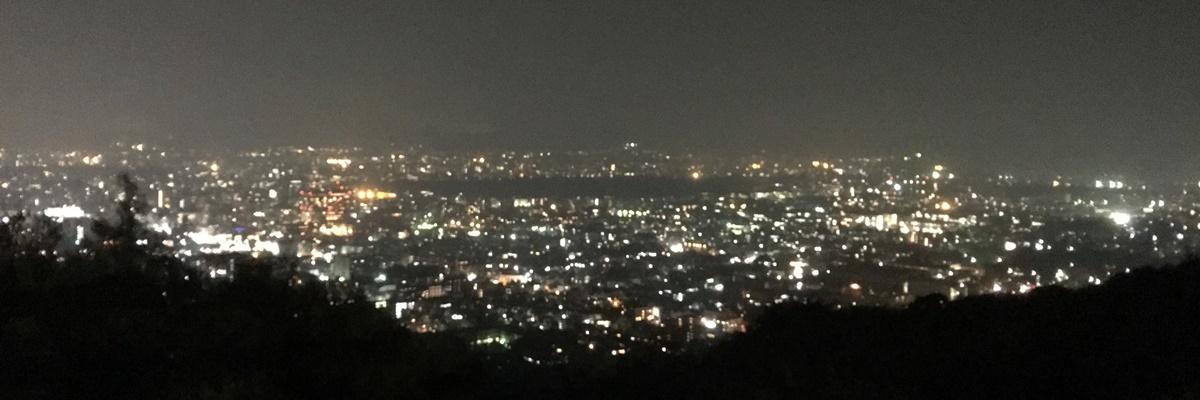 「大舞台」からの夜景